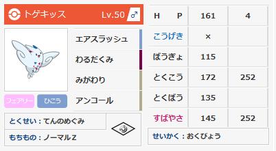 f:id:yojyosyugi:20190202153330p:plain