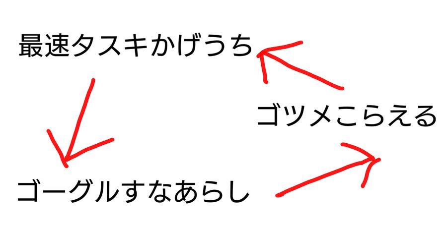 こらえる ポケモン剣盾