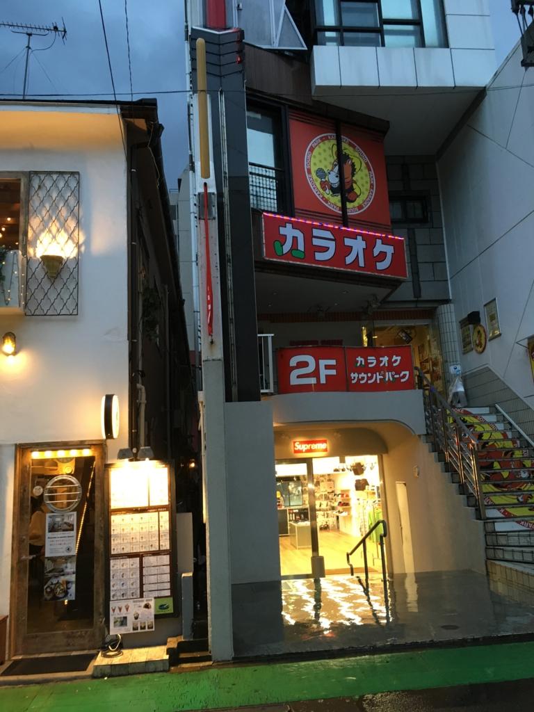 f:id:yoka-blog:20160623000105j:plain