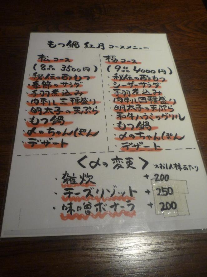 f:id:yoka-blog:20160630130846p:plain