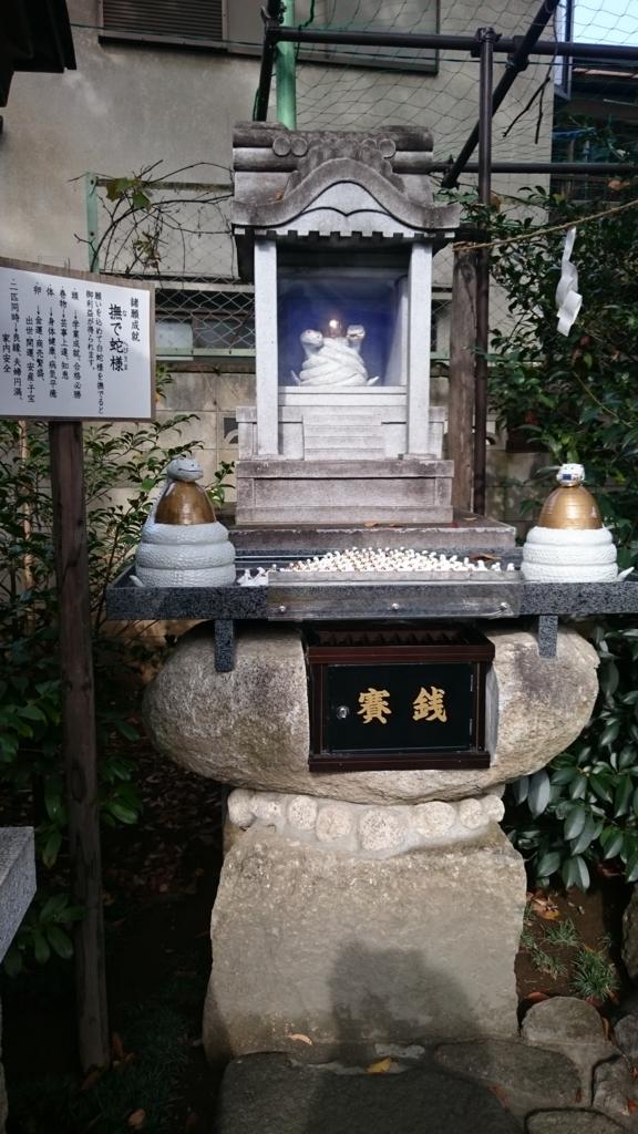 f:id:yokaze-yumeyui:20161120222650j:plain