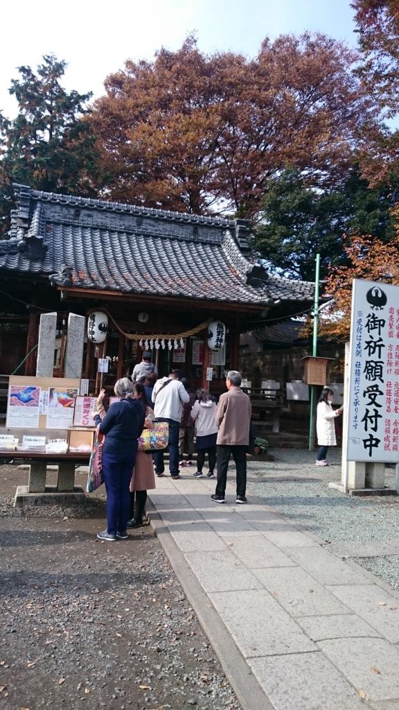 f:id:yokaze-yumeyui:20161120222904j:plain