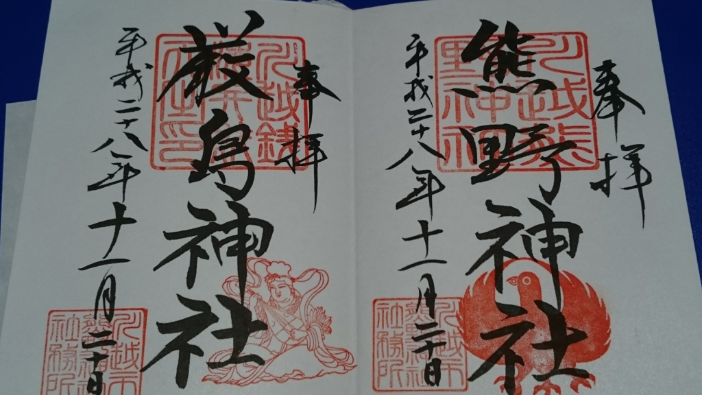 f:id:yokaze-yumeyui:20161120223611j:plain