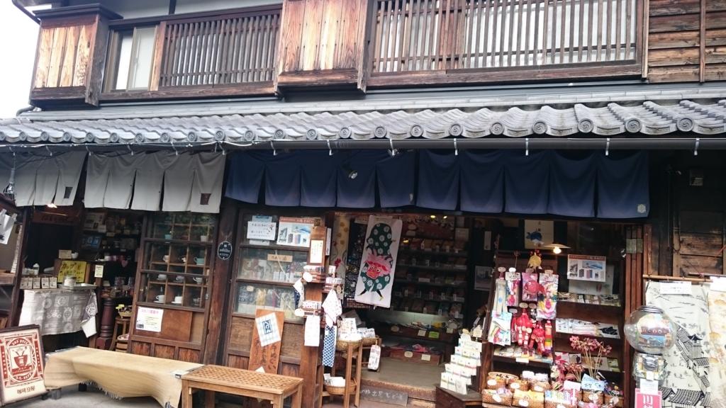 f:id:yokaze-yumeyui:20161120225310j:plain