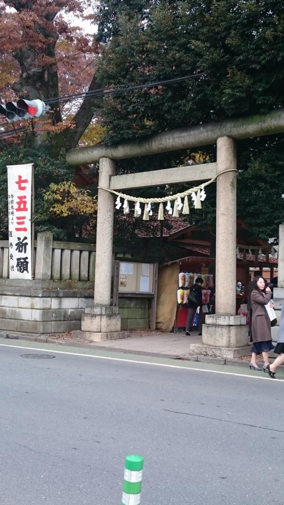 f:id:yokaze-yumeyui:20161120225658j:plain