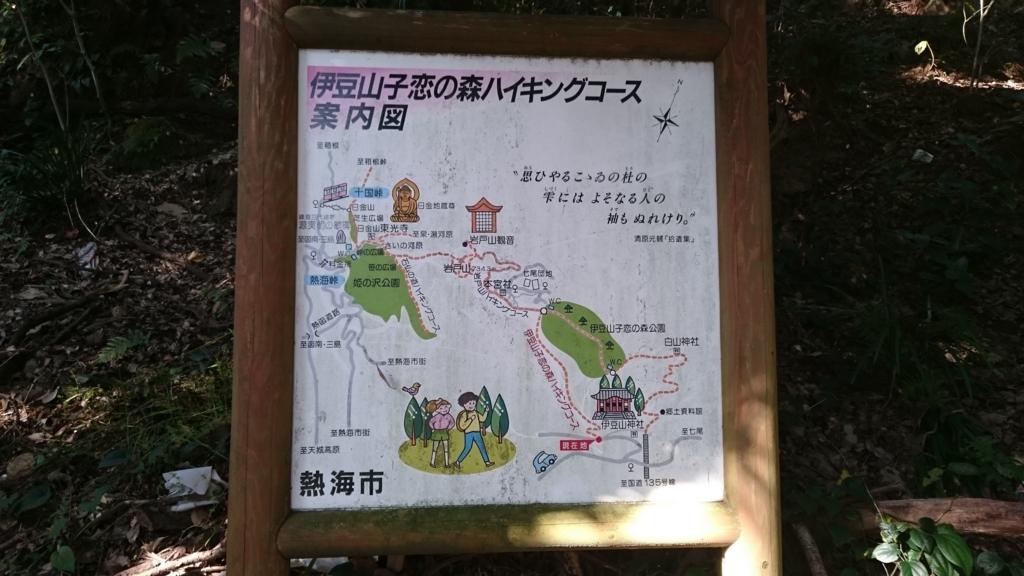 f:id:yokaze-yumeyui:20161120232841j:plain