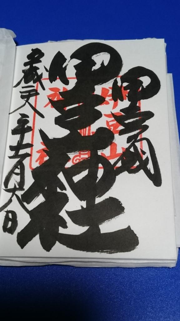 f:id:yokaze-yumeyui:20161120233425j:plain