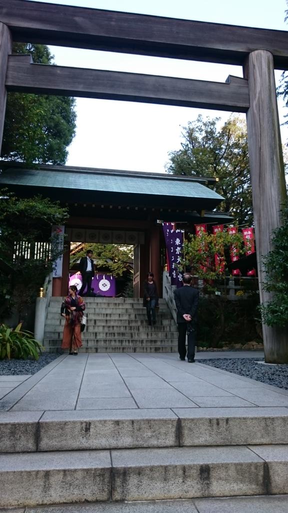 f:id:yokaze-yumeyui:20161120234158j:plain