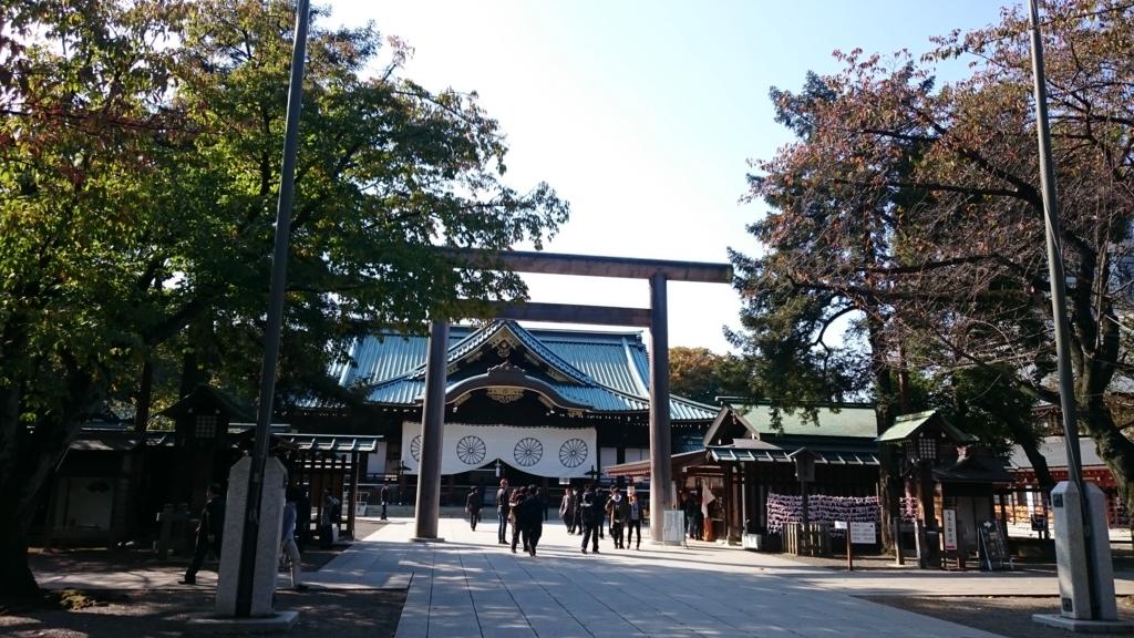 f:id:yokaze-yumeyui:20161121000206j:plain