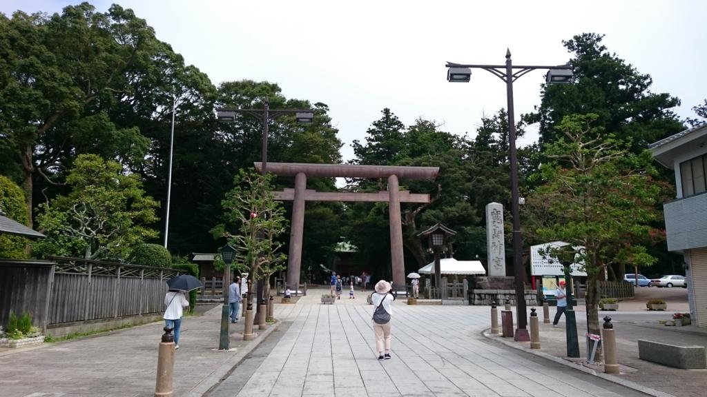 f:id:yokaze-yumeyui:20161123213402j:plain