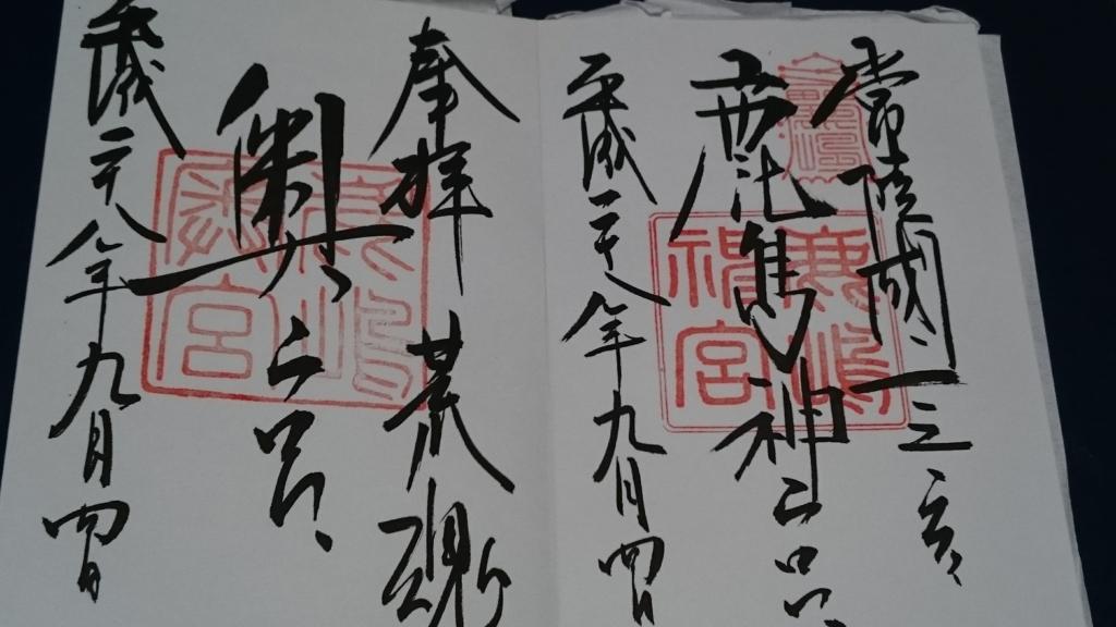 f:id:yokaze-yumeyui:20161123215120j:plain