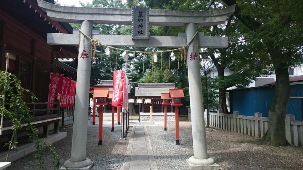 f:id:yokaze-yumeyui:20161123215829j:plain