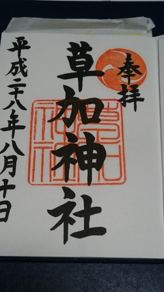f:id:yokaze-yumeyui:20161123220354j:plain
