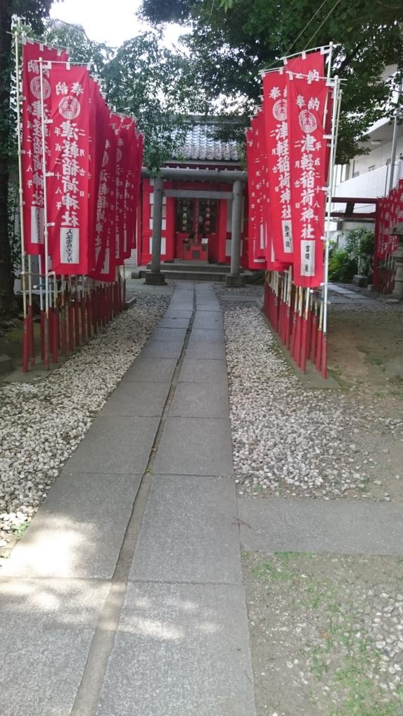 f:id:yokaze-yumeyui:20161123232547j:plain