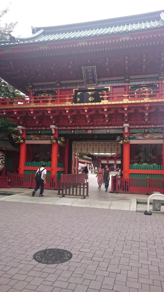 f:id:yokaze-yumeyui:20161123233427j:plain