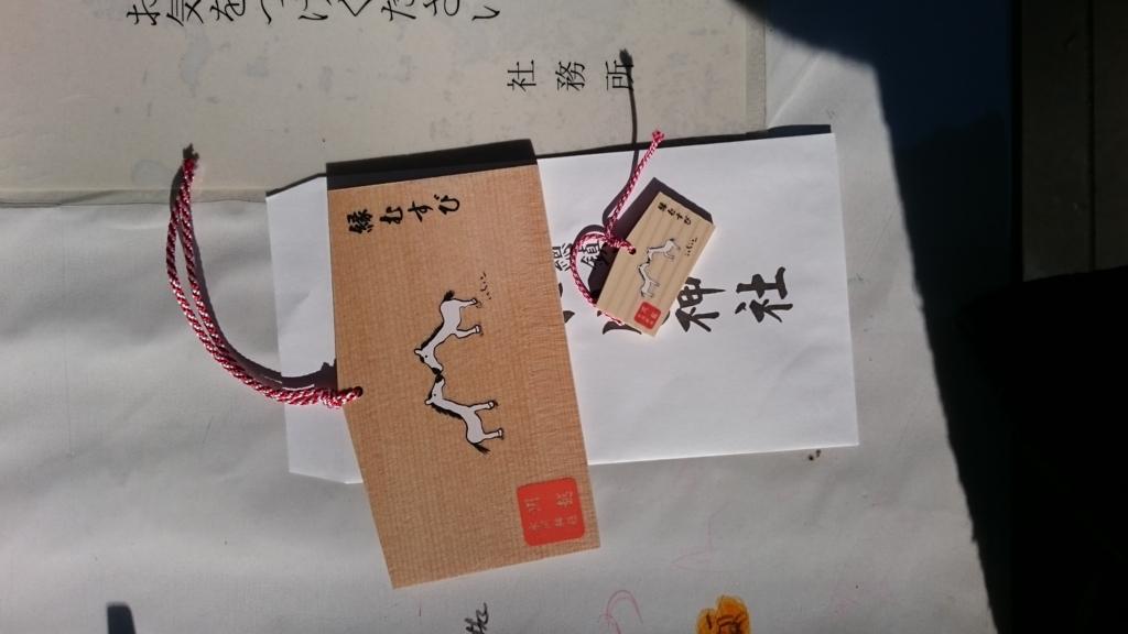 f:id:yokaze-yumeyui:20161129162710j:plain