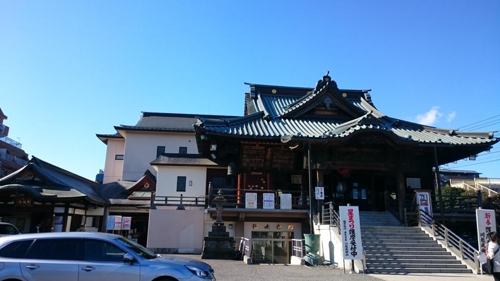 f:id:yokaze-yumeyui:20161129163202j:plain
