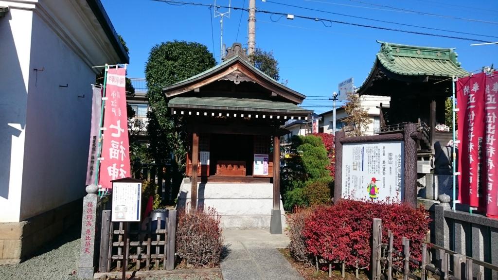 f:id:yokaze-yumeyui:20161129163350j:plain