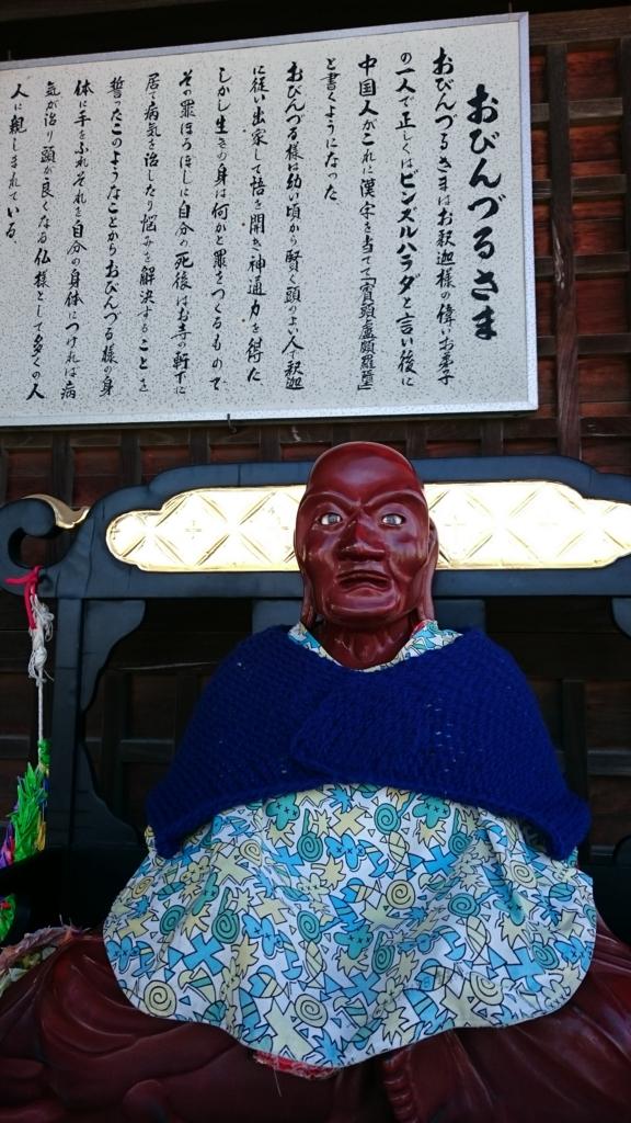 f:id:yokaze-yumeyui:20161129163646j:plain