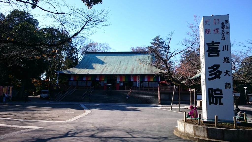 f:id:yokaze-yumeyui:20161129164652j:plain