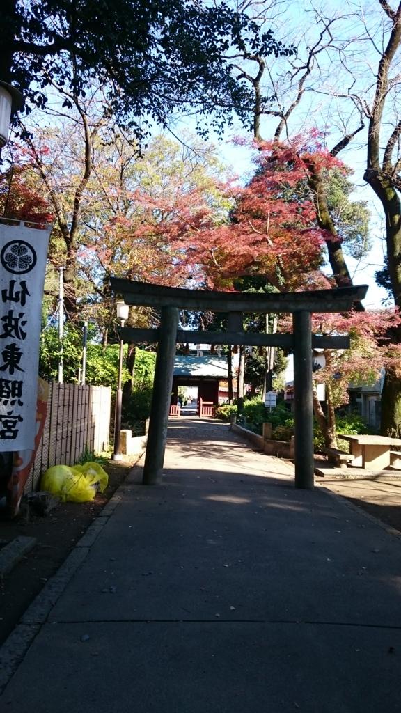 f:id:yokaze-yumeyui:20161129171614j:plain