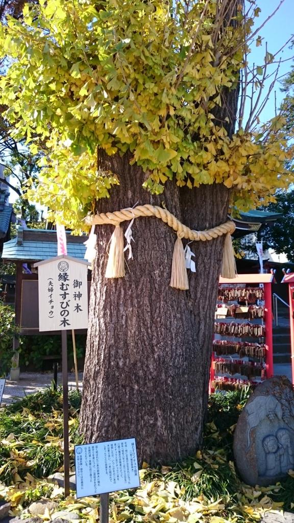 f:id:yokaze-yumeyui:20161129172503j:plain