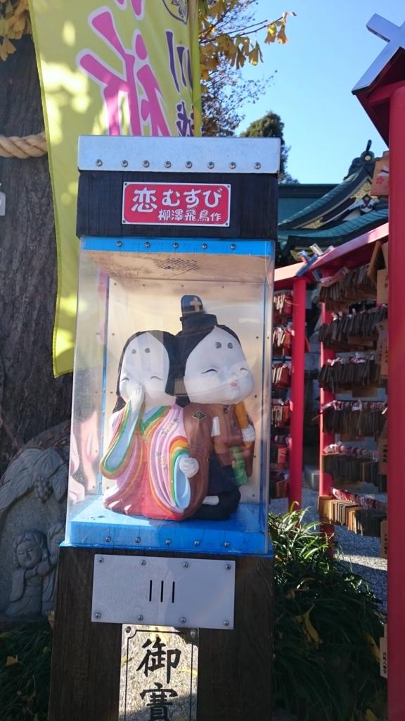 f:id:yokaze-yumeyui:20161129172557j:plain