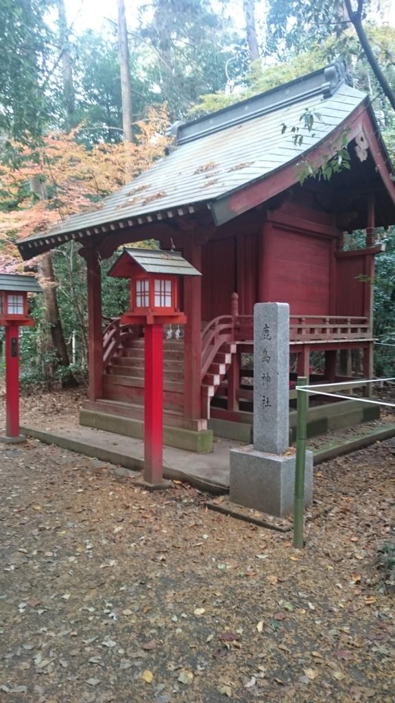 f:id:yokaze-yumeyui:20161204204023j:plain