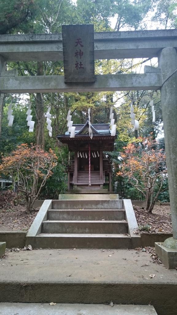 f:id:yokaze-yumeyui:20161204210737j:plain