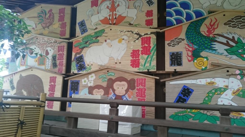 f:id:yokaze-yumeyui:20161204210832j:plain