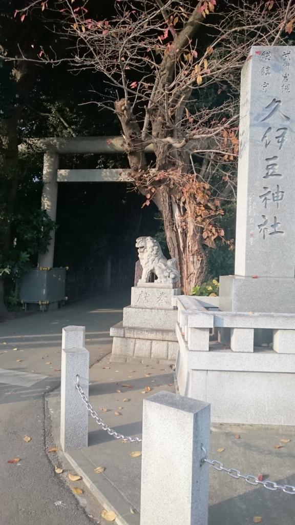 f:id:yokaze-yumeyui:20161204212039j:plain