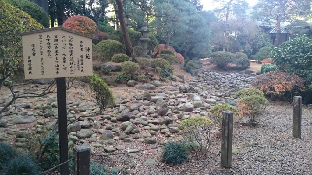 f:id:yokaze-yumeyui:20161204212317j:plain