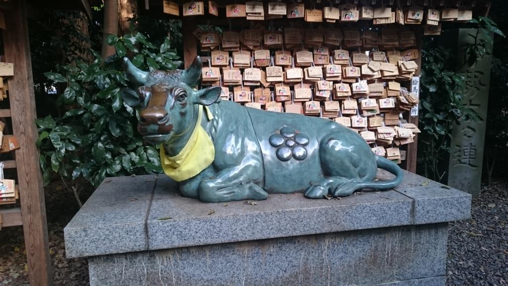 f:id:yokaze-yumeyui:20161204212958j:plain