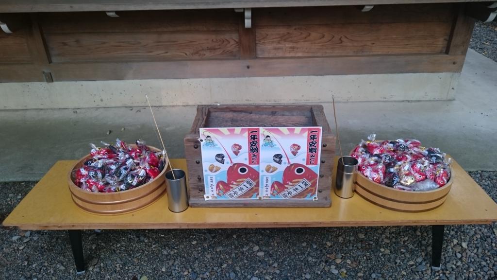f:id:yokaze-yumeyui:20161204213100j:plain