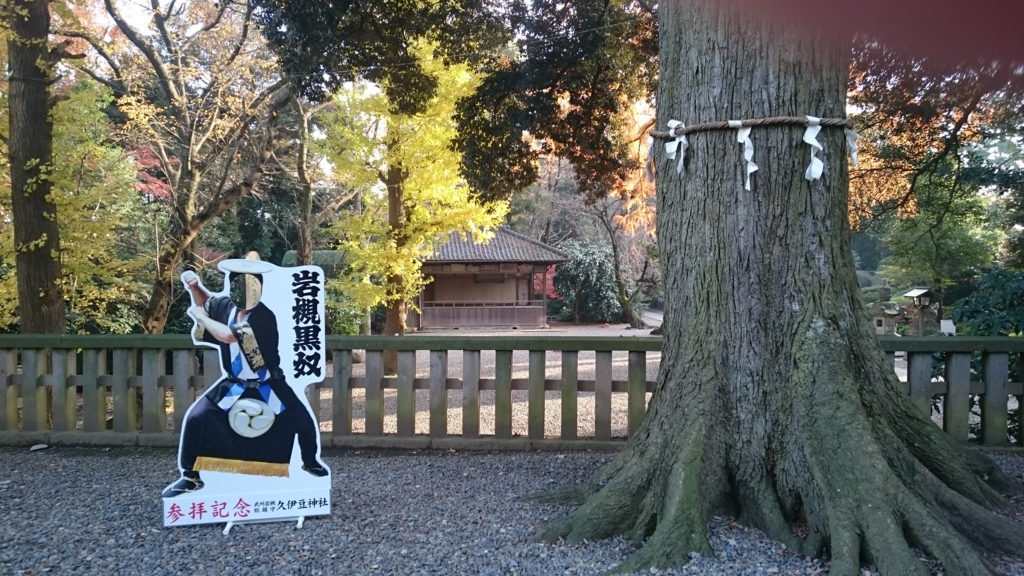 f:id:yokaze-yumeyui:20161204213404j:plain