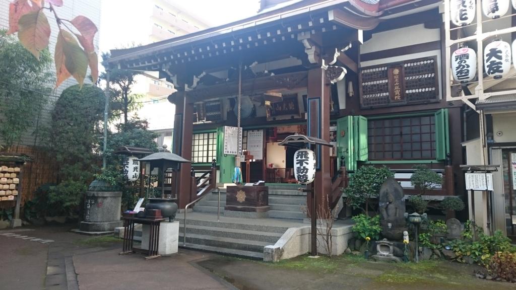 f:id:yokaze-yumeyui:20161205221513j:plain