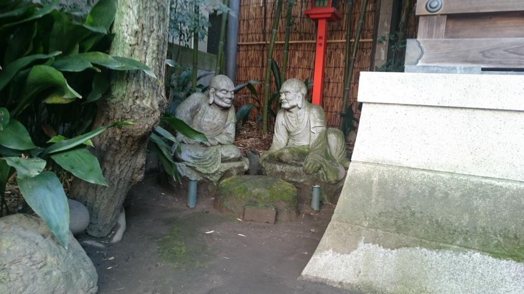 f:id:yokaze-yumeyui:20161205221749j:plain
