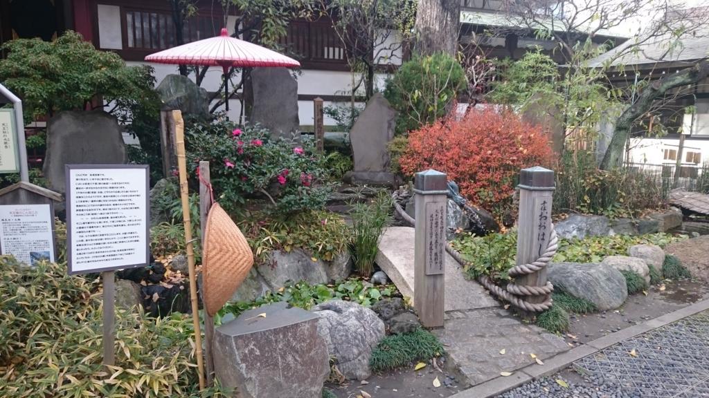 f:id:yokaze-yumeyui:20161205223902j:plain