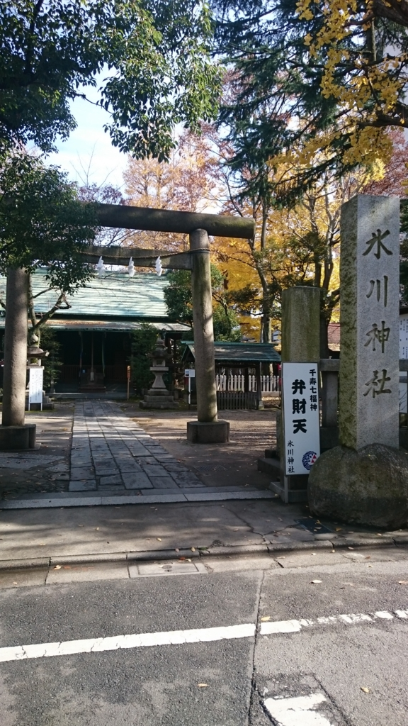 f:id:yokaze-yumeyui:20161205225402j:plain