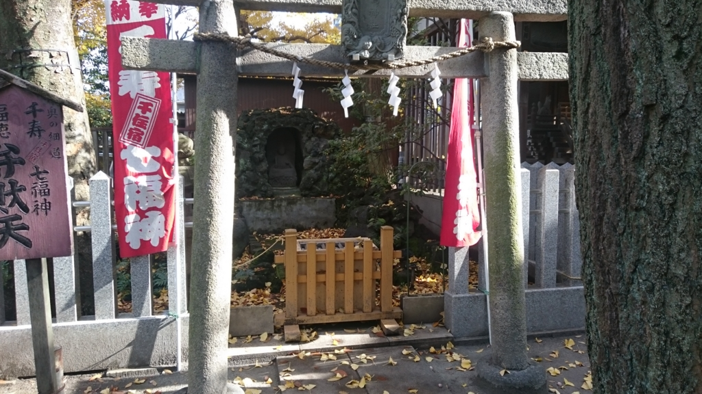 f:id:yokaze-yumeyui:20161205225546j:plain