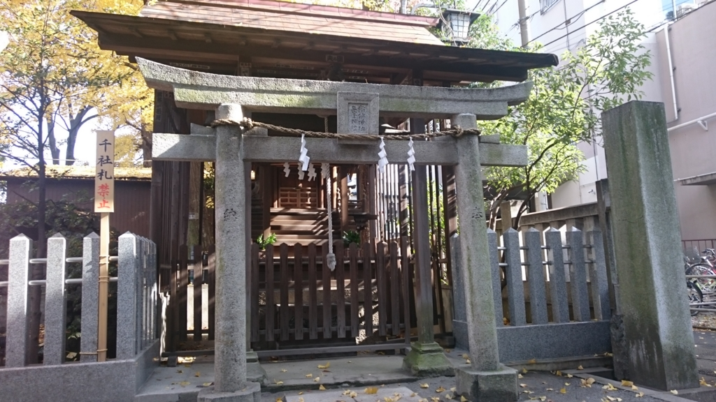 f:id:yokaze-yumeyui:20161205230054j:plain