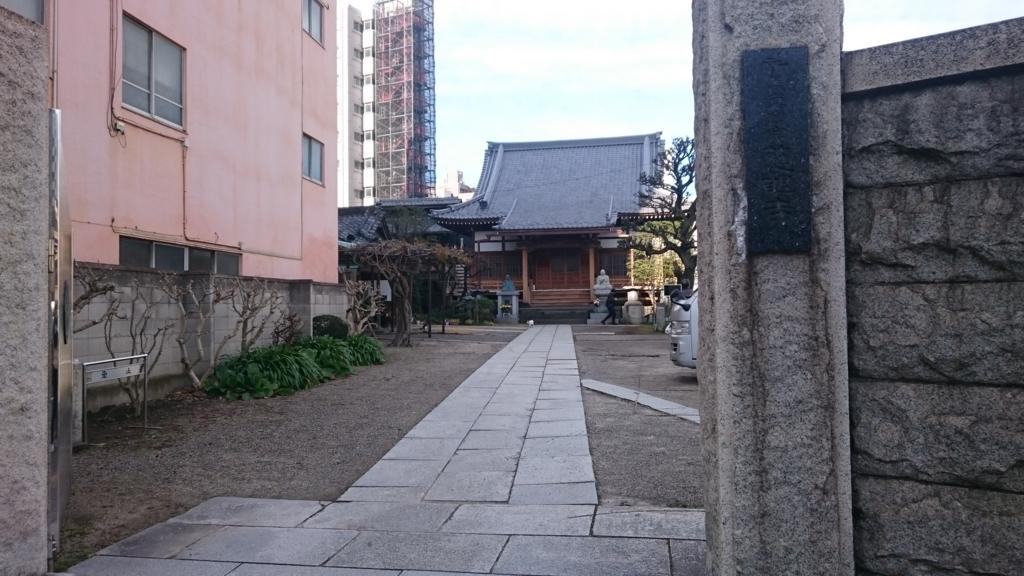 f:id:yokaze-yumeyui:20161205230611j:plain