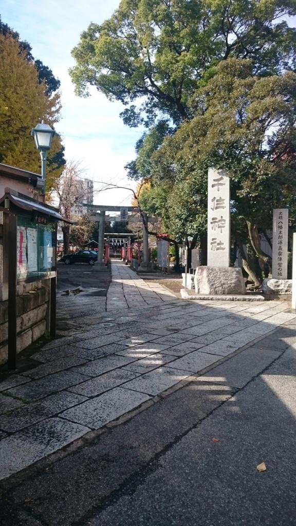 f:id:yokaze-yumeyui:20161206073721j:plain