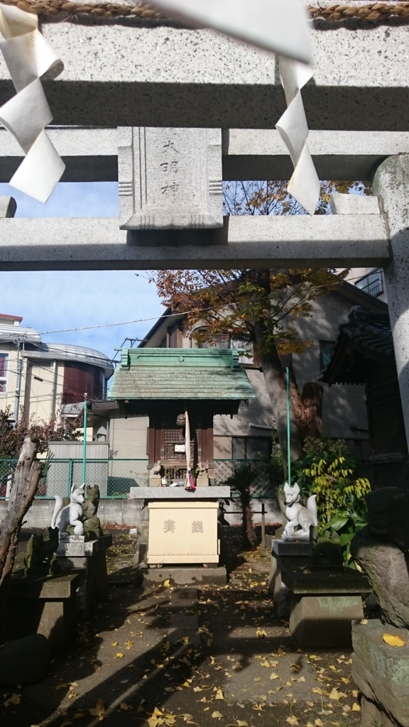 f:id:yokaze-yumeyui:20161206075233j:plain