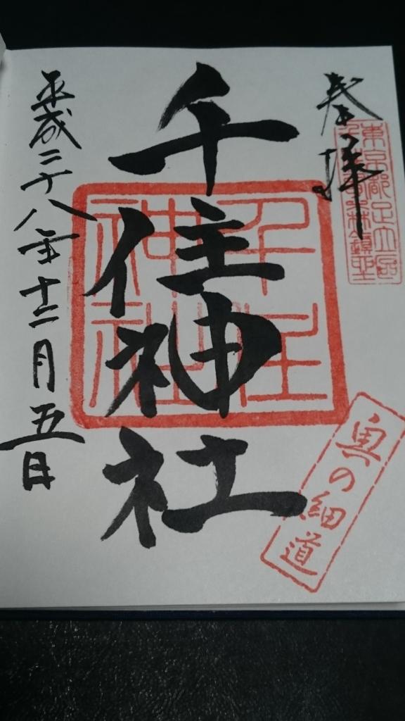 f:id:yokaze-yumeyui:20161206075854j:plain
