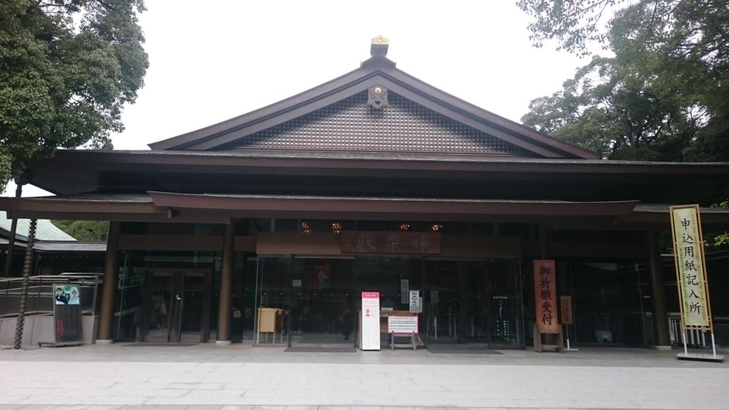 f:id:yokaze-yumeyui:20161207195126j:plain