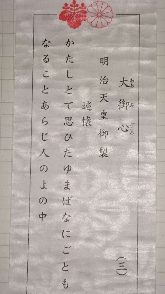 f:id:yokaze-yumeyui:20161207195543j:plain