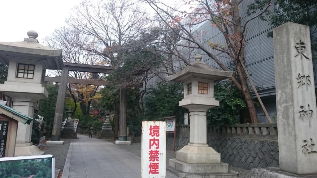 f:id:yokaze-yumeyui:20161207201315j:plain