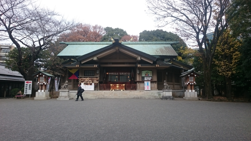f:id:yokaze-yumeyui:20161207201511j:plain