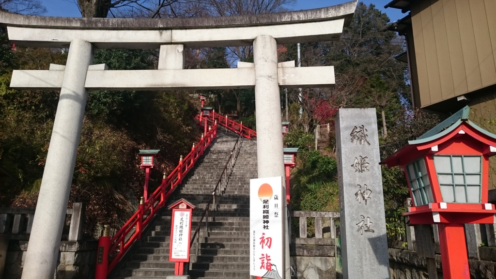 f:id:yokaze-yumeyui:20161212232723j:plain